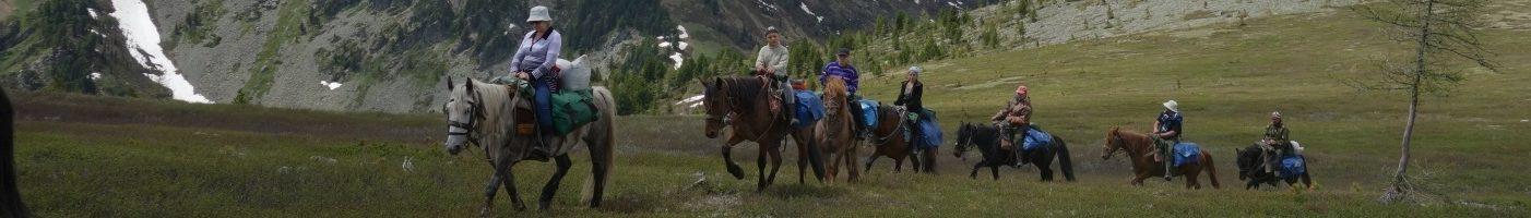 Сугойное - Конные походы по Горному Алтаю